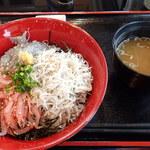 77289268 - 駿河3色丼