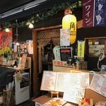 大阪産(もん)料理 空 - 外観