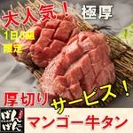 和牛焼肉 二代目 ばんばん -