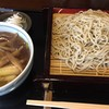 Obihirohanada - 料理写真:私の注文した豚肉ごぼうせいろ