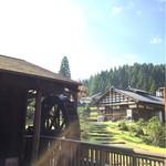 一福 - かずら橋にある水車