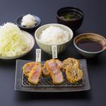 三種盛 亀かわ定食