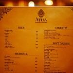 Nouvelle Ethnique ATHA -