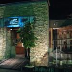 茅ヶ崎 海ぶね 楽園 - 夜はライトアップでさらにいい感じ!