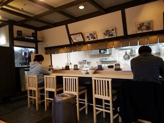 麺屋 たけ井 本店