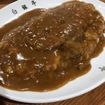 カレー専門店 白銀亭   本町駅店 -