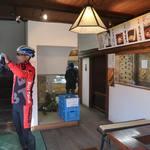 三澤屋茶屋 -