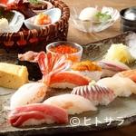 おたる政寿司 - 12貫のにぎりで小樽の味をたっぷり楽しむ『小樽 −おたるー』