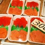 魚菜小売市場 - 筋子&タラコ