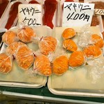 魚菜小売市場 - ヤキウニ(蒸し雲丹)