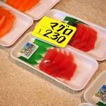 魚菜小売市場 - マグロ