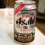 魚菜小売市場 - 寒いけどビールを呑む(w
