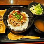 木村屋本店桜丘町 - 国産A4和牛丼