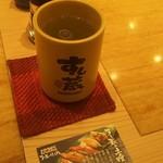 炙り創作鮨 すし蔵のはなれ - お茶(2017.11.30)