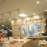 炙り創作鮨 すし蔵のはなれ - 炙り創作鮨 すし蔵のはなれ 広島アッセ店(2017.11.30)
