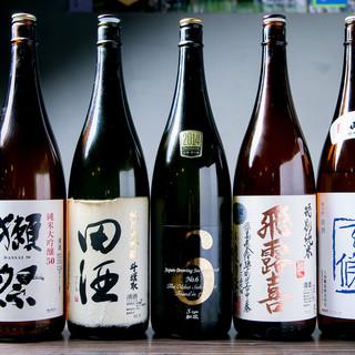 プレミアムな日本酒も入っています