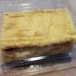 伊藤とうふ店 - 料理写真:厚あげ 70円