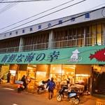 魚菜小売市場 - 朝ご飯を食べて外に出ると明るくなっていた