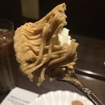ビナスタカフェ - 一口どうぞ〜〜