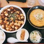 中華料理 味祥 - 料理写真: