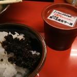 鶴田家 - 食べる昆布ラー油