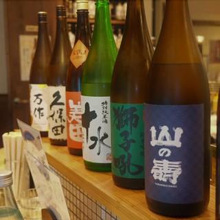 店主厳選◇日本酒季節ごとにもお楽しみ頂けます