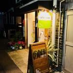 カフェ ヌック - 代々木の隠れ家カフェ!