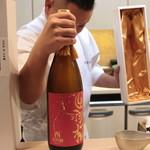 味あら井 - 出荷本数180本の超限定日本酒:大吟醸三年古酒「酉」出羽桜/出羽桜酒造(山形県)