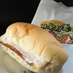 日本列島パン食い協奏 ♪ - 南蛮カステリアン(260円)