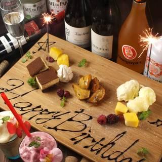 お誕生日など各種お祝いご協力致します!