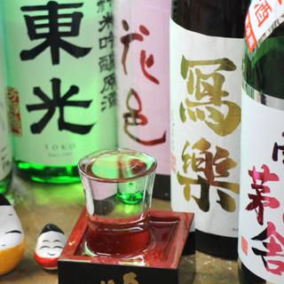 日本酒好きにはたまらないラインナップ!