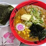 札幌市役所本庁舎食堂 - 特選ラーメンおにぎりセット_640円