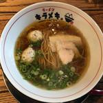 ラーメンキラメキ - 鶏醤油キラメキラーメン650円