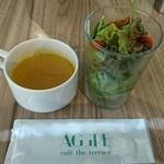 アグレ カフェ ザ テラス - スープとサラダ