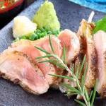 鶏のささみの炙りたたきの刺身