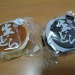 増田屋 - どらみる(220円)&チョコ生どら焼き(210円)