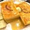 リッケッツァ・トレ - 料理写真:フレンチトースト¥750 2人でシェアして十分満足♪