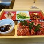 エイジング・ビーフ ワテラス - 熟成和牛焼肉&松花堂弁当+お肉の大盛り