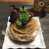 ラ・プロヴァンス - 料理写真:和栗のモンブラン@450