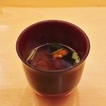 日本料理 銀座 大野 - 味噌汁