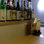 蕎麦居酒屋 まち庵 - お酒たち