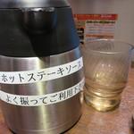 いきなりステーキ - 卓上の保温ポットのステーキソース。