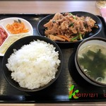 まかないキッチン - 豚辛炒め ご飯セット