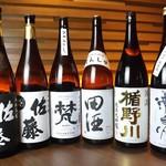 幕末酒場 やんなはれ - グラス日本酒&焼酎ALL500円