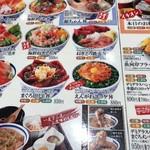 77348309 - 丼物メニュー