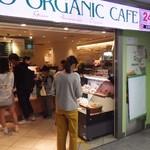 ジオオーガニックカフェ 東京駅店 -