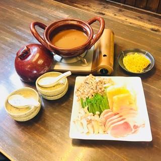 幻の土鍋「ぬくた鍋」を使ったカレー鍋