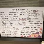 Dining瀬降 -