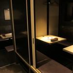 個室と創作バル 雫 -