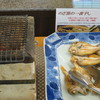 金沢白鳥路 ホテル山楽 - 料理写真:
